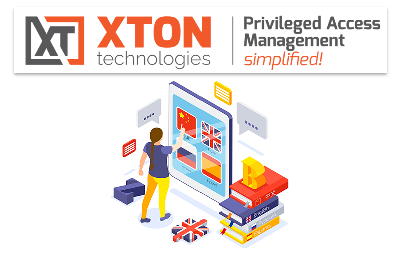 Xton Access Manager Product Update 2.3.202106272232 Oracle RAC SQL Proxy on-screen keyboard language side by side compare